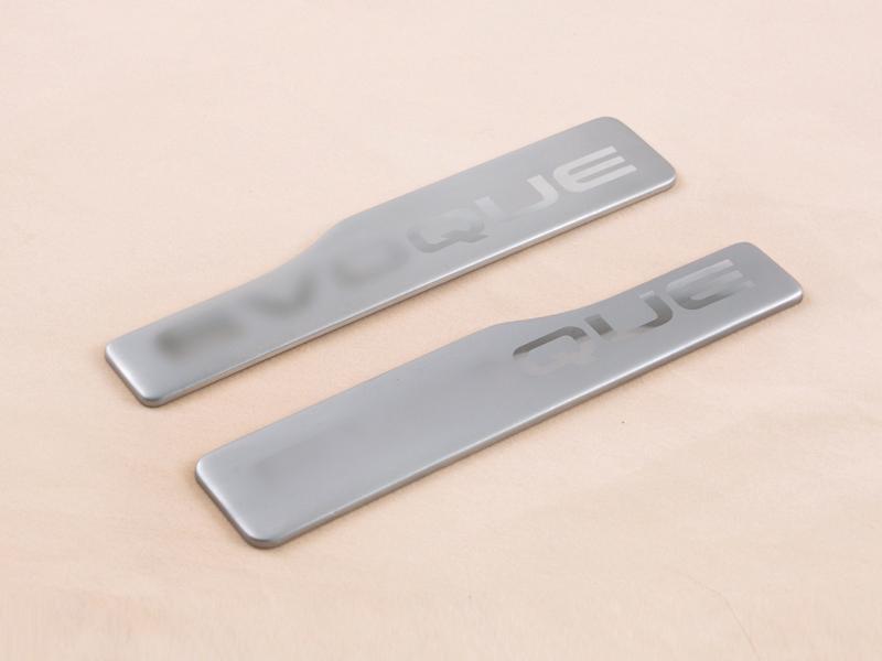 Arri re porte seuil plat d 39 usure garniture pour range for Sill plate definition
